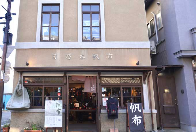 store-kawagoe